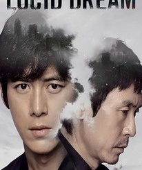 Protagonist Park Yoochun and Choe Ho-Jin pose for the movies promotional poster. This poster is used to advertise the movie on Netflix. Photo courtesy of IMDB.